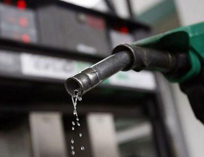 BREAKING: FG Increases Petrol Pump Price to N143.80