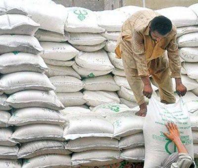 Buhari Orders fertiliser to be sold at N5,000 per bag